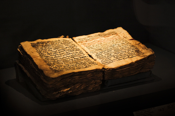 5thCentury palimpsest Codex 031010 St